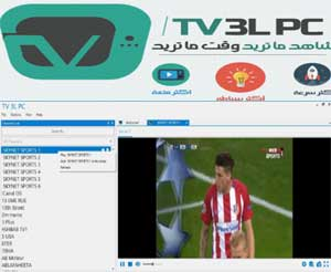TV 3L For PC