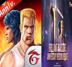 Contra For PC